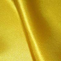 атлас плотный желтый Китай